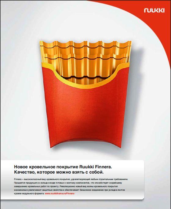 Больше ЛМК в России www.steelbuildings.ru Новый выпуск журнала Inline 02.2010: как можно показать быстроту и лёгкость строительства из металла: