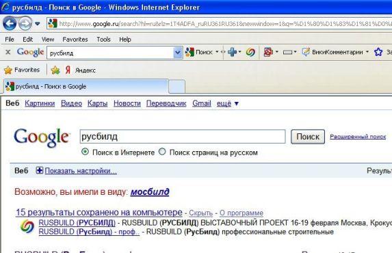 """Больше ЛМК в России www.steelbuildings.ru """"Возможно, вы имели ввиду: мосбилд"""". Google об отмене РусБилда:"""