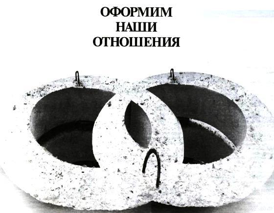 Больше ЛМК в России www.steelbuildings.ru Бетонщики совсем с ума сошли - как вам такой рекламный ход от идитотов-маркетологов бетонного рынка:
