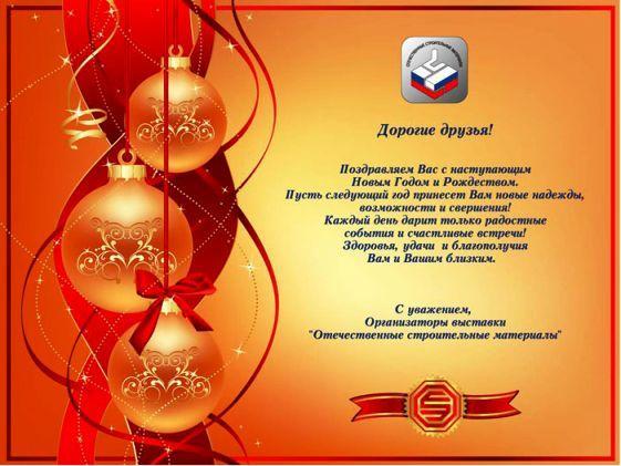 Больше ЛМК в России www.steelbuildings.ru Обязательно посетите выставку ОСМ (Отечественные Строительные Материалы)!