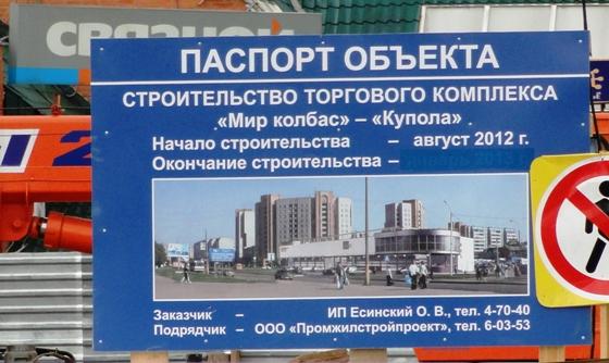 Больше ЛМК в России www.steelbuildings.ru Типовые стальные здания С-класса Компании АНДРОМЕТА называются СТЕРК, ждём открытия Обнинского ЗМК Компании АНДРОМЕТА. 1-я парковка из ЛМК на крыше торгового здания появится в Обнинске напротив офиса Компании АНДРОМЕТА (это бывший офис Компании ВЕНТАЛЛ).
