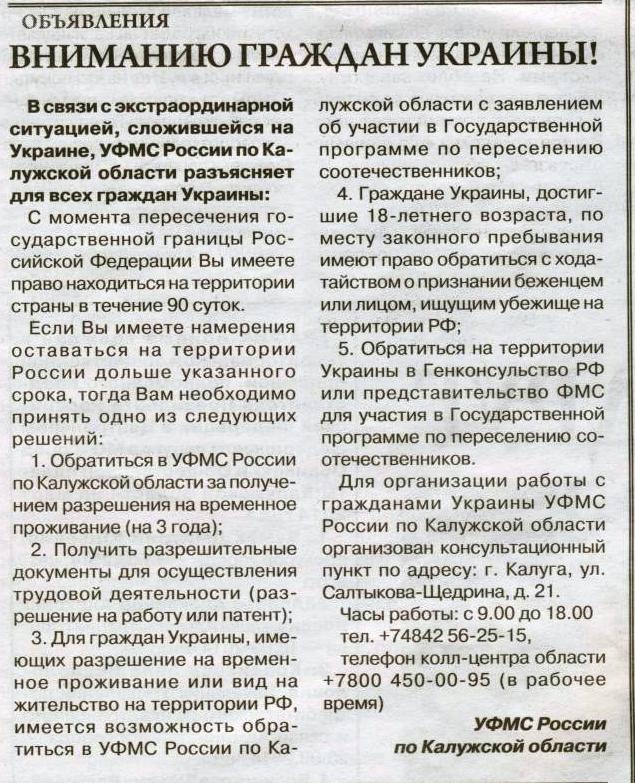 Больше ЛМК в России www.steelbuildings.ru На заседание Клуба ЛМК в Обнинске 27 марта 2014 года приглашены сотрудники Украинского Центра Стального Строительства (УЦСС).