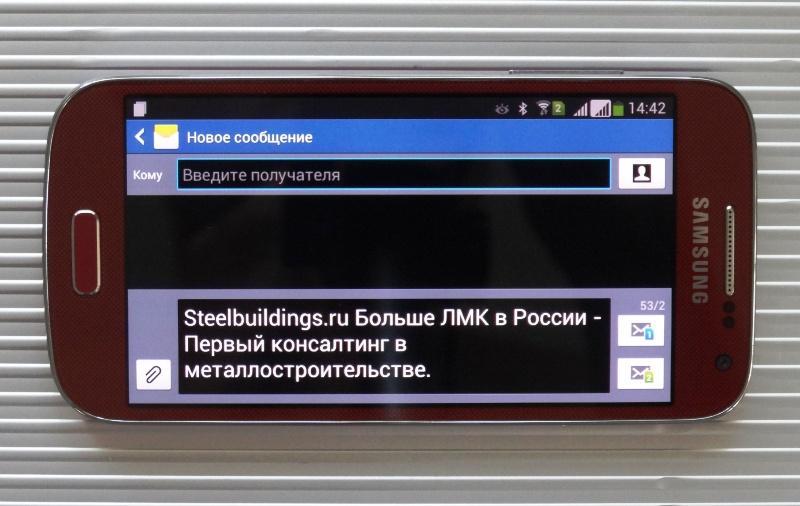 Больше ЛМК в России www.steelbuildings.ru 26 июня (ЧТВ) в Обнинске состоится Клуб ЛМК. На заседание Клуба ЛМК в Обнинске традиционно приглашены сотрудники Украинского Центра Стального Строительства (УЦСС).