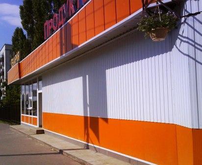 Эти пекарни построены в центре Москвы с применением сэндвич-панелей, это быстро и недорого, а жителям центра - близко и удобно на блогах Больше ЛМК в России www.steelbuildings.ru