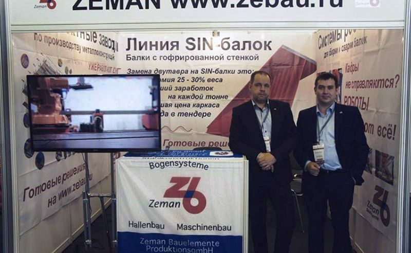Больше ЛМК в России www.steelbuildings.ru SinSaloBeam: Иллюзии о г...й-балке развеяны.