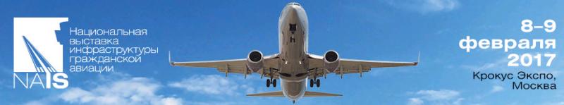 Больше ЛМК в России www.steelbuildings.ru 08 февраля (СРД) Открытые встречи Экспертов SteelBuildings Agency состоятся на выставке NAIS (Национальная выставка инфраструктуры гражданской авиации), ваш бесплатный пригласительный билет здесь