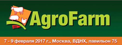 Больше ЛМК в России www.steelbuildings.ru 07 февраля (ВТР) Открытые встречи Экспертов SteelBuildings Agency состоятся на выставке AgroFarm, ваш бесплатный пригласительный билет здесь