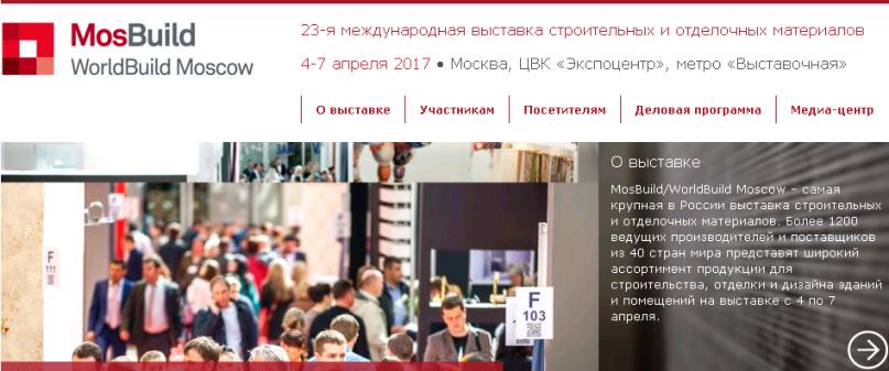 Больше ЛМК в России www.steelbuildings.ru 04 - 07 апреля 2017 года на выставке MosBUILD состоятся Открытые встречи Экспертов SteelBuildings Agency.