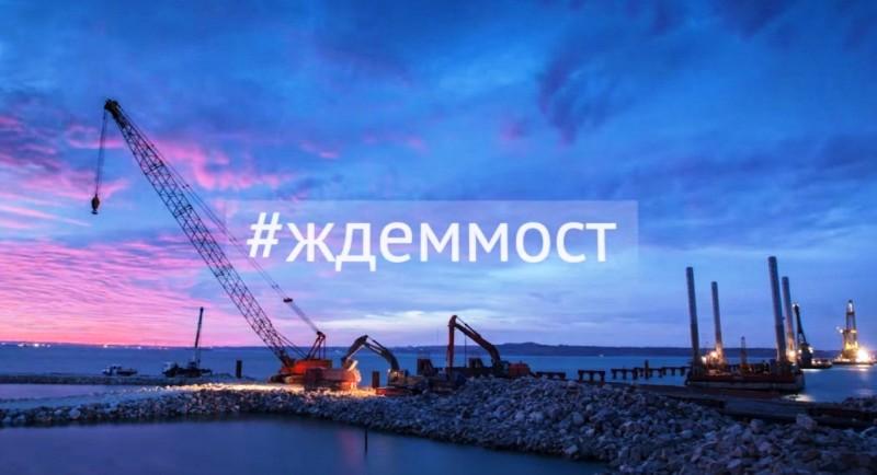 Больше ЛМК в России www.steelbuildings.ru СудоСтроительный Завод ЗАЛИВ поставит металлоконструкции для строительства Керченского моста.