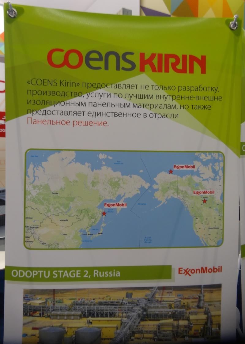 Больше ЛМК в России www.steelbuildings.ru KIRIN COENS выходит на рынок металлостроительства России.