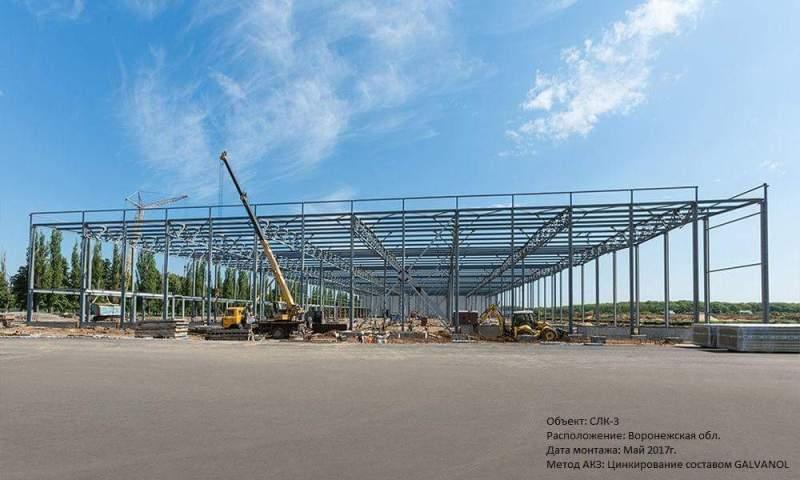 Больше ЛМК в России www.steelbuildings.ru Цинкирование - новый трэнд на рынке металлостроительства.