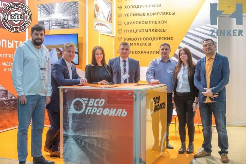 Больше ЛМК в России www.steelbuildings.ru 12 Декабря (СРД) 2018 года в Обнинске обсудят вопросы повышения рентабельности ЗМК.