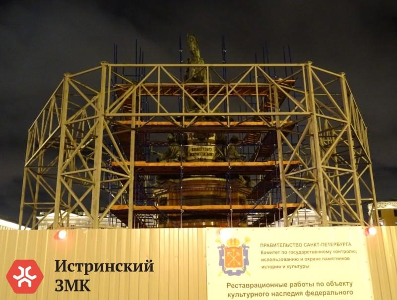 Больше ЛМК в России www.steelbuildings.ru Истринский ЗМК поставил МеталлоКонструкции по проекту Заказчика, опережая сроки по ГосКонтракту.