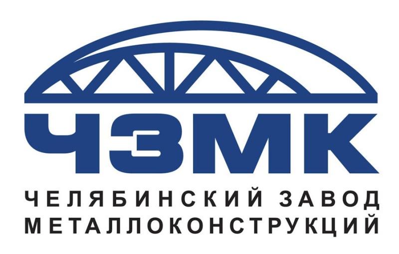 Больше ЛМК в России www.steelbuildings.ru Челябинскому ЗМК приостановили разрешение на выбросы.