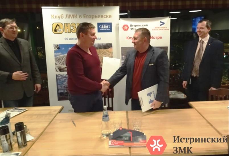 Больше ЛМК в России www.steelbuildings.ru 12 декабря 2018 года в самом Сердце рынка ЛМК России - в городе Обнинске - производители МеталлоКонструкций, СтальМонтажники и Проектировщики подвели Итоги уходящего года.