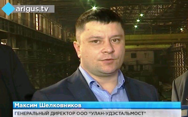"""Больше ЛМК в России www.steelbuildings.ru В """"Улан-УдэСтальМост"""" вновь кипит работа, однако ЗМК всё ещё могут пустить с молотка."""