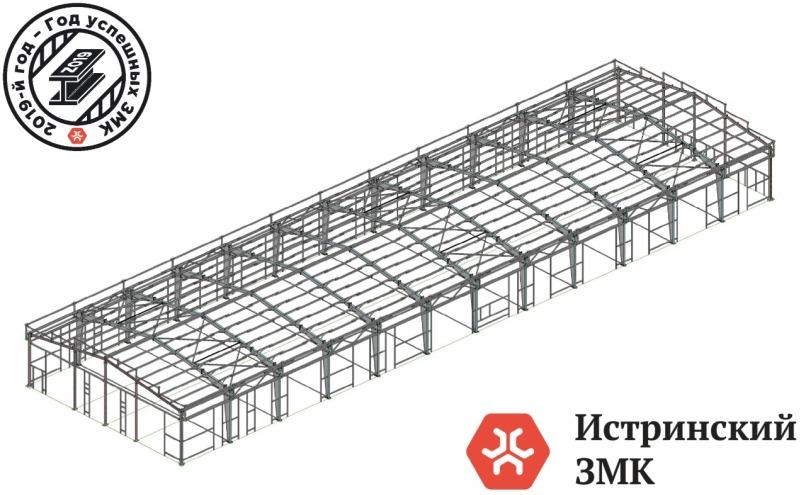 Больше ЛМК в России www.steelbuildings.ru 2Очередное типовое стальное здание Серии ИСТРА в скором времени появится в Подмосковье.