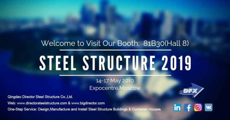 Больше ЛМК в России www.steelbuildings.ru Qingdao Director Steel Structure Co., Ltd примет участие в выставке #МеталлоКонструкции2019.
