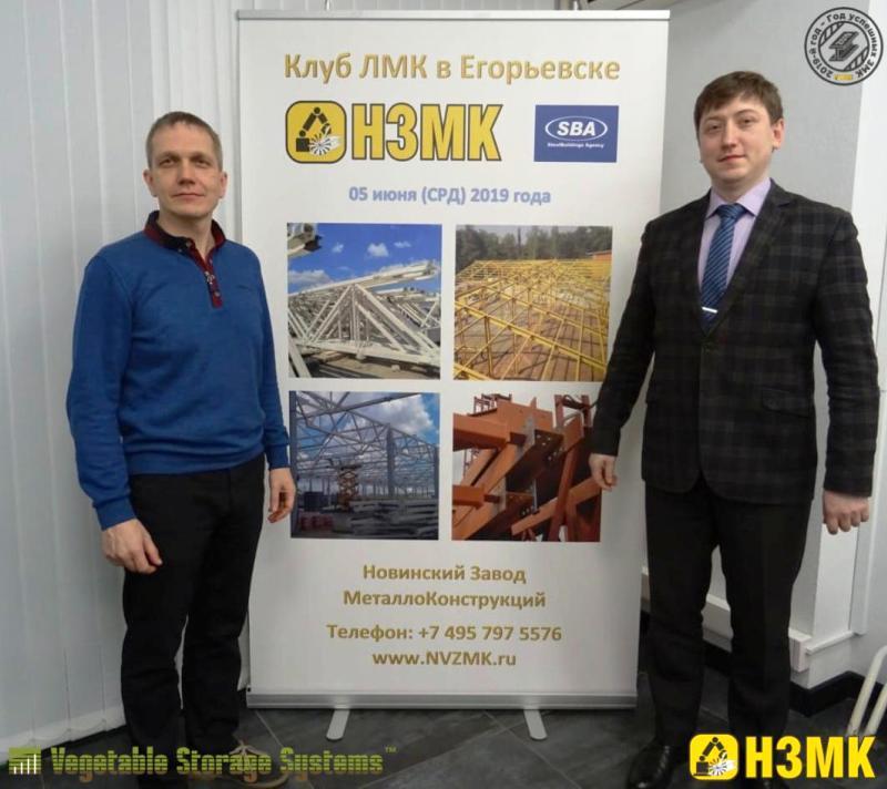 Больше ЛМК в России www.steelbuildings.ru Vegetable Storage Systems = ОвощеХранилища на основе стального каркаса.
