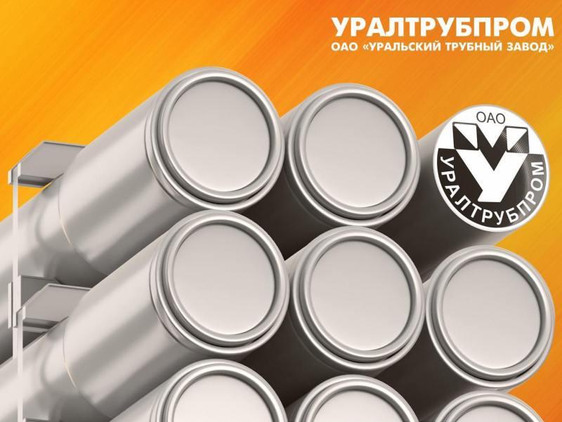 """Больше ЛМК в России www.steelbuildings.ru """"УралТрубПром"""" увеличил чистый убыток в 2 (Два) раза."""