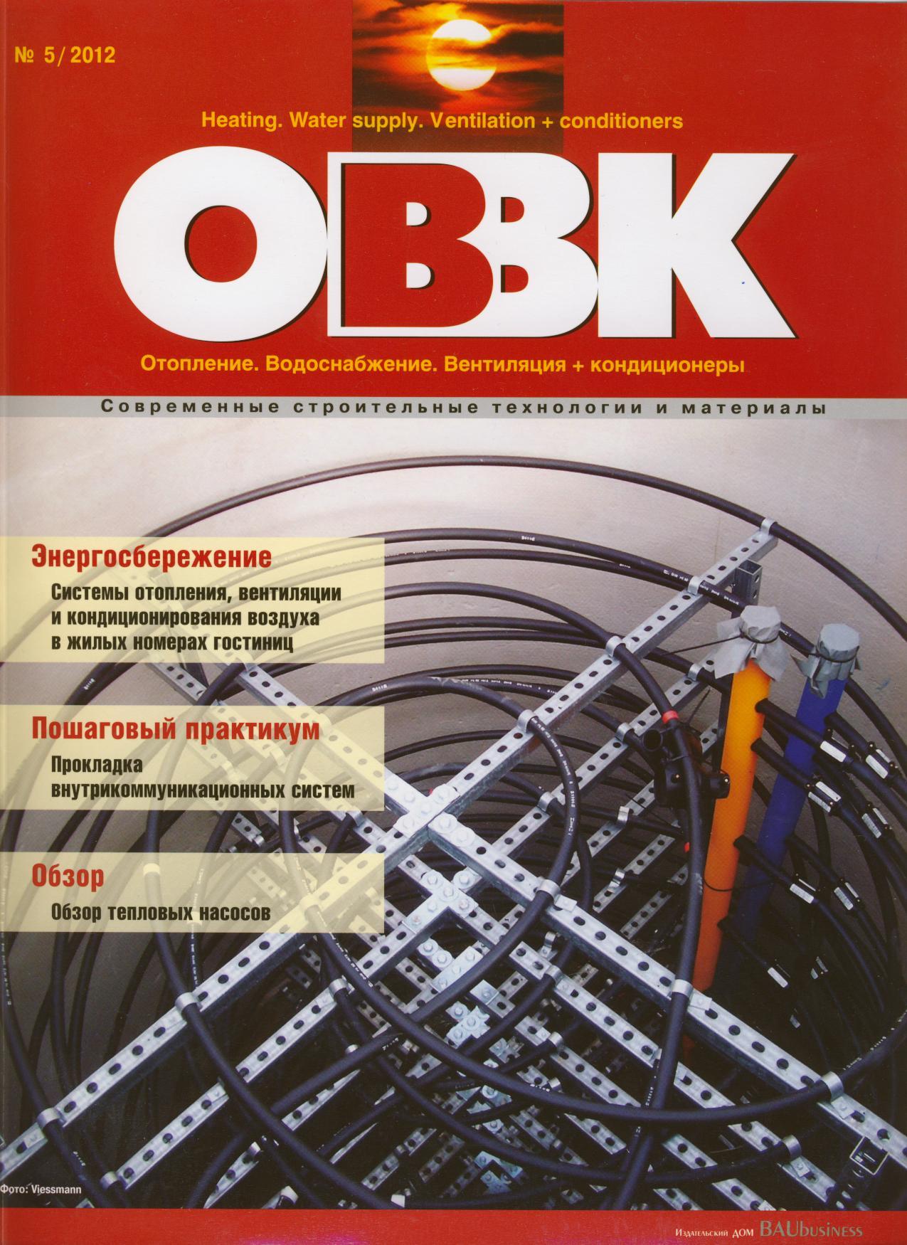 Больше ЛМК в России www.steelbuildings.ru Systemair стала крупнейшим акционером Lindab.