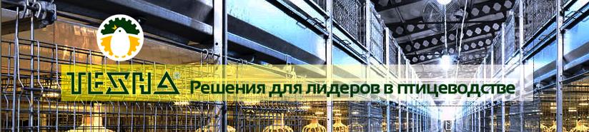 Больше ЛМК в России www.steelbuildings.ru Украинцы помогут российским кроликам - построят новый завод, а на стенах будут ППУ сэндвич-панели.